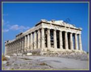 Пантеоне греческих небожителей